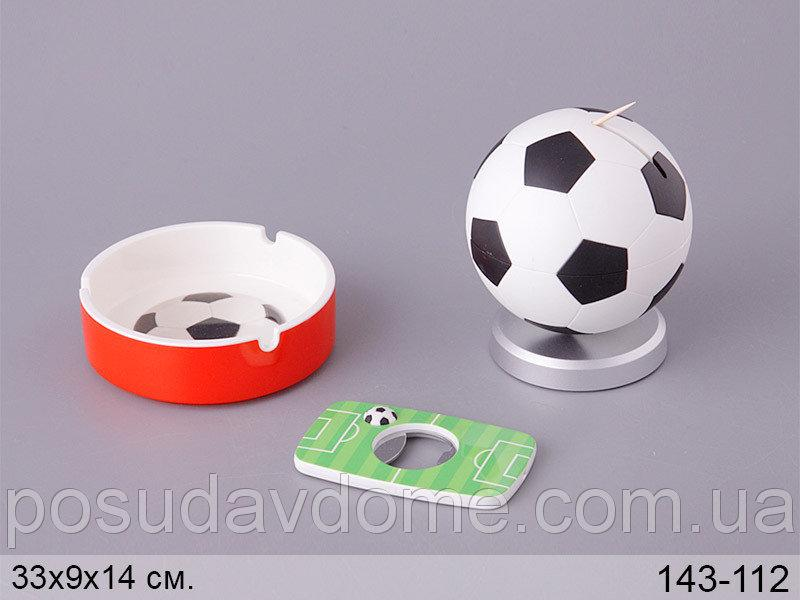 Подарочный набор Lefard Футбол 33х9х14 см, 143-112