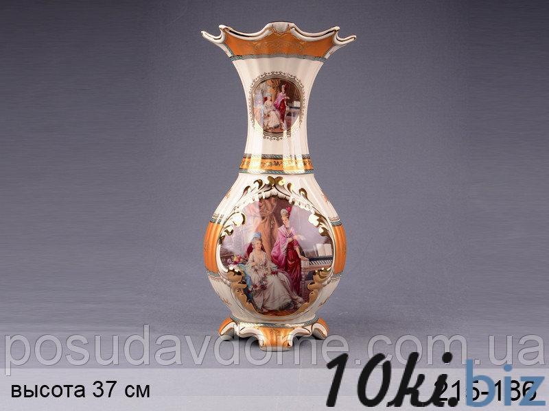 Ваза Lefard Светское общество 37 см, 215-186 Вазы, декоративные кувшины в Украине