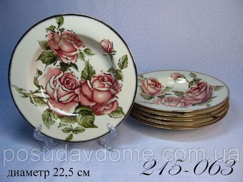 Набор тарелок Lefard Корейская роза 23 см 6 предметов, 215-063