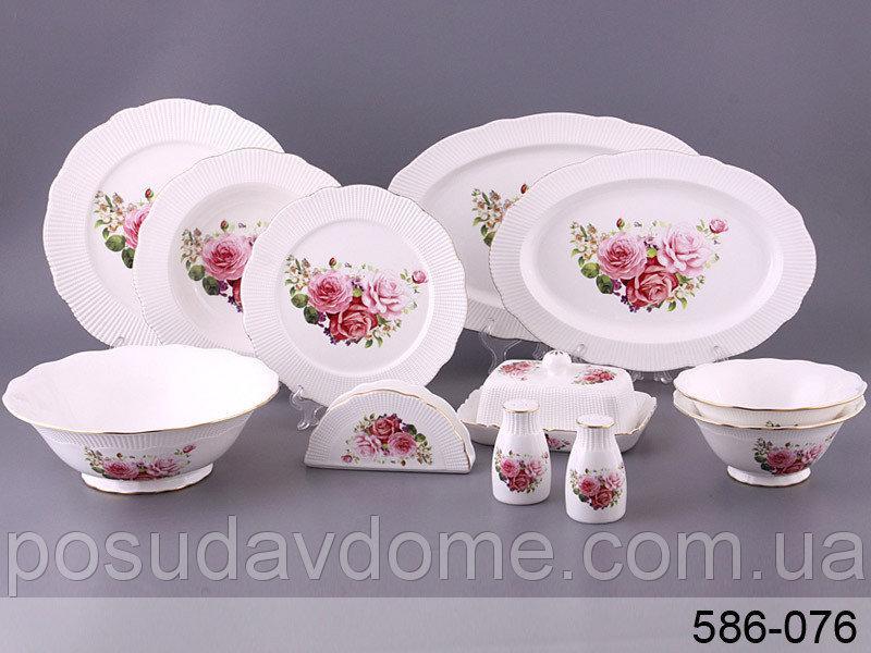 Сервиз столовый Lefard Розанна 26 предметов, 586-076