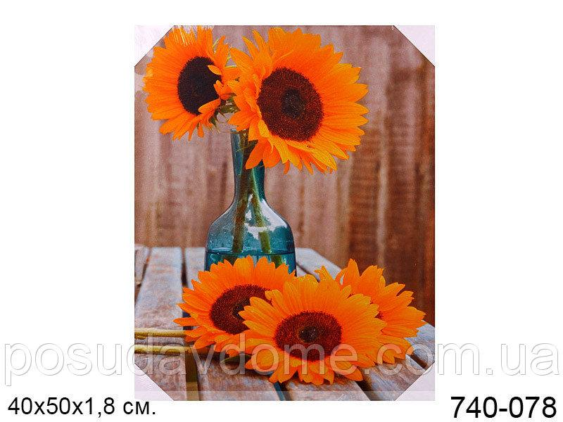 Панно декоративное Brookpace 40x50x1.8cm, 740-078