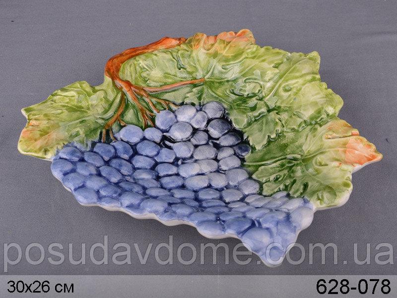 """Блюдо """"виноград""""  30*26 см в ассортименте, Lefard, 628-078"""
