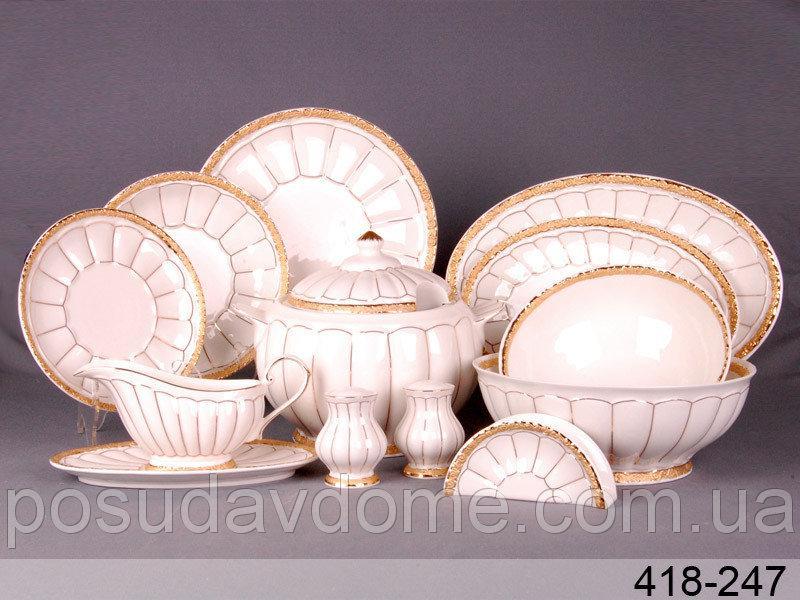 Столовый сервиз Lefard Версаль 27 предметов, 418-247