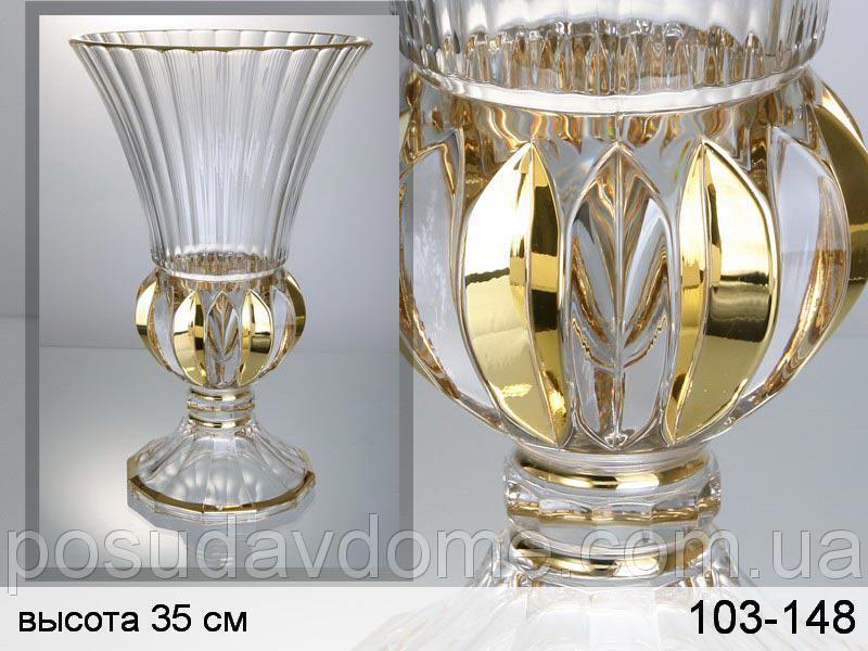 Ваза 35 см декорированная золотом, Same Decorasione, 103-148