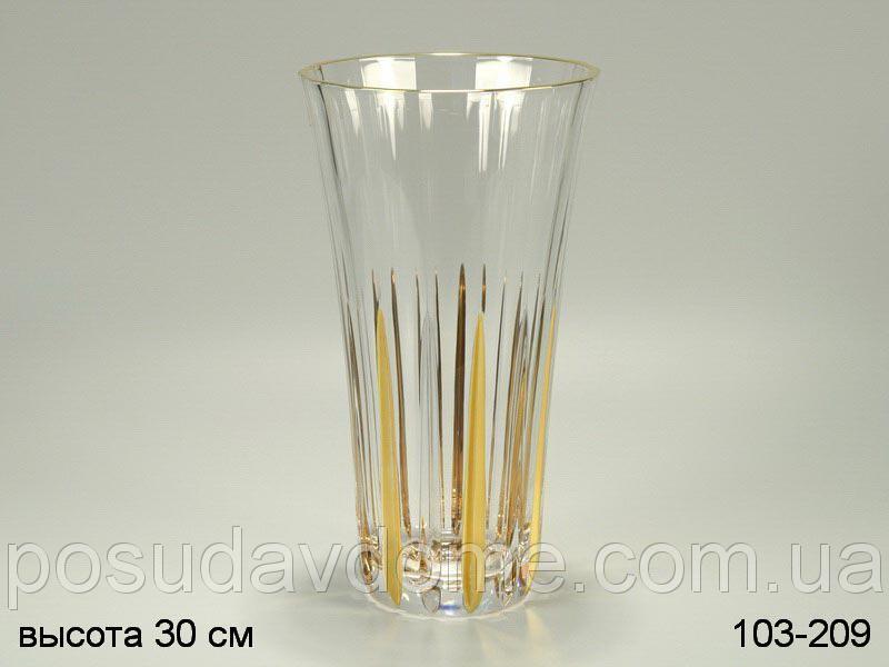 Ваза 30 см декорированная золотом, Same Decorasione, 103-209
