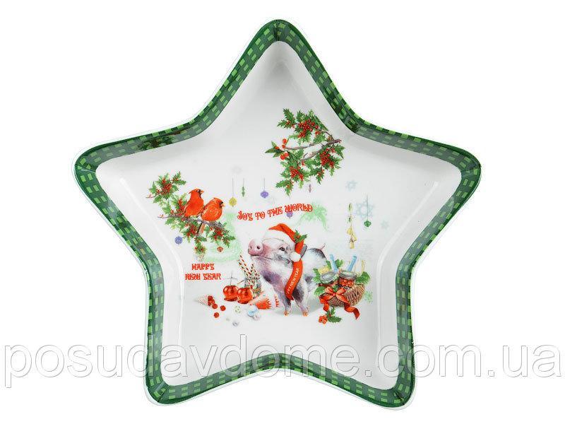 """Блюдо 18 см """"Новогодний поросенок"""", Lefard, 985-026"""