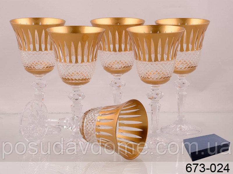 Набор бокалов для вина Kolglass Янтарь 170 мл из 6 шт, 673-024