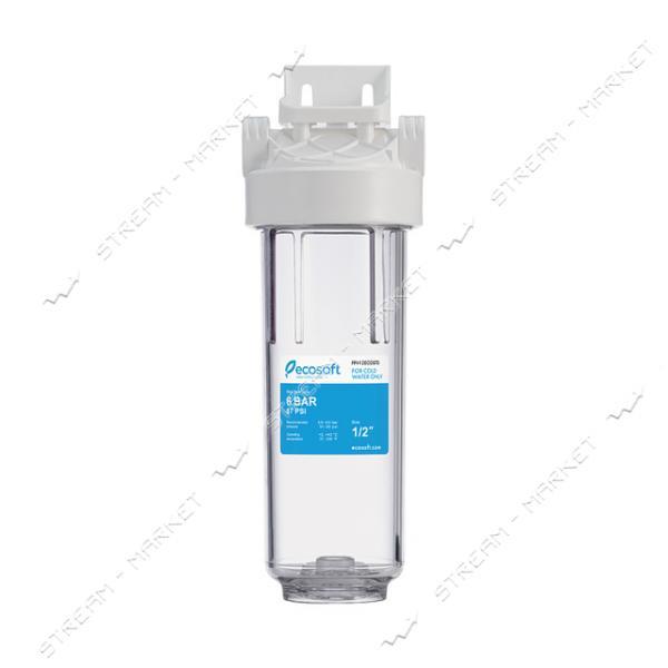 ECOSOFT Фильтр магистральный FPV12ECOSTD 1/2 (без картриджа, в кульке)