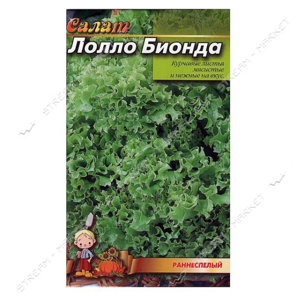 Семена салата Лоло Бионда 2гр