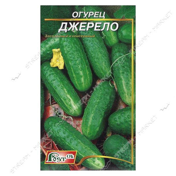 Семена огурец евро пакет Джерело 1гр