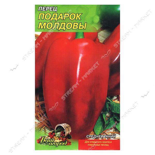 Семена переца Подарок Молдовы 0, 3гр