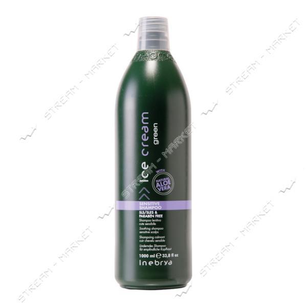 Шампунь успокаивающий для чувствительной кожи головы Inebrya Sensitive 1000мл