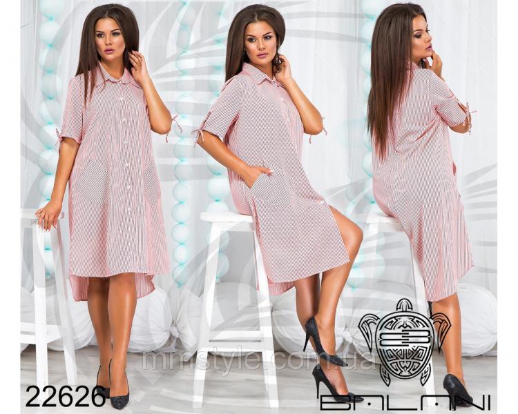 Платье рубашка-22626