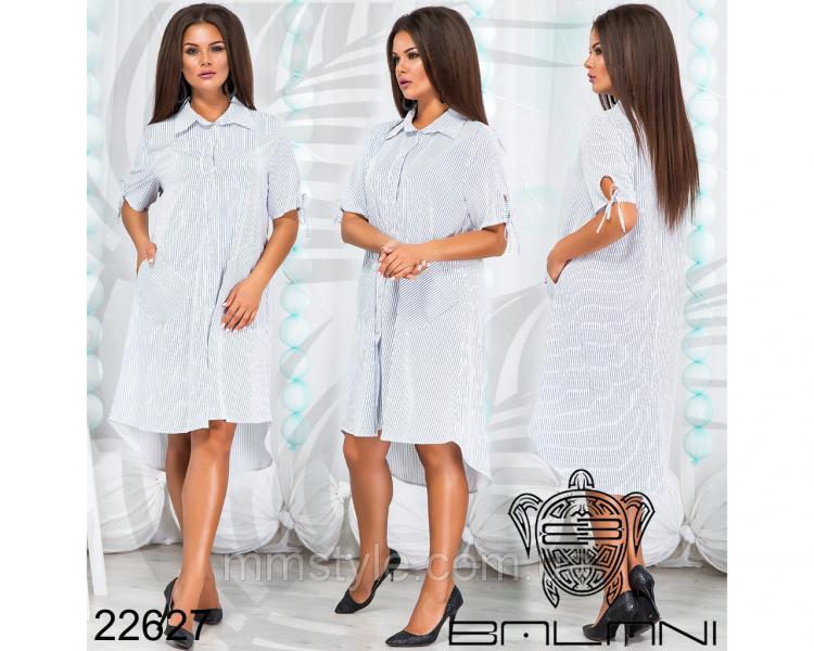 Платье рубашка-22627