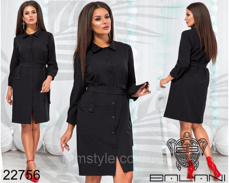 Платье- рубашка - 22756