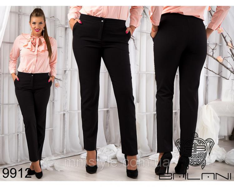 Стильные  брюки  -  9912