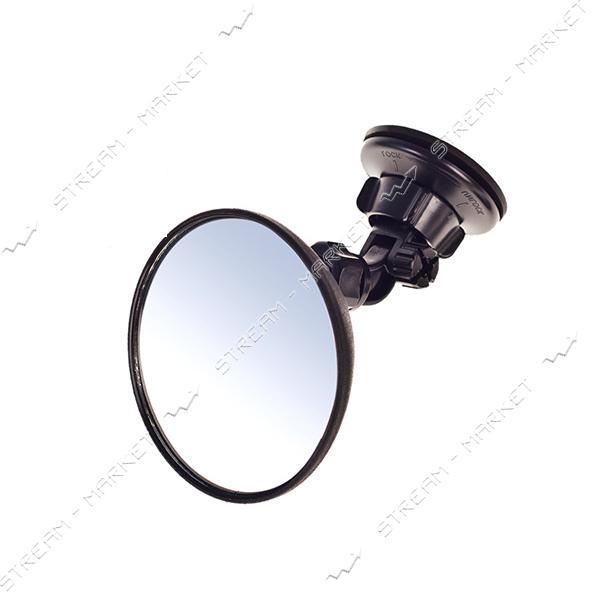 Зеркало Мертвая зона 3R-2126 d 98мм
