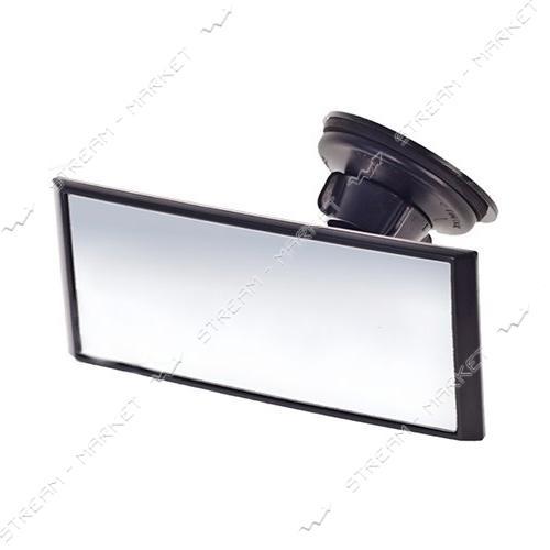 Зеркало Мертвая зона 3R-2128 145х63мм