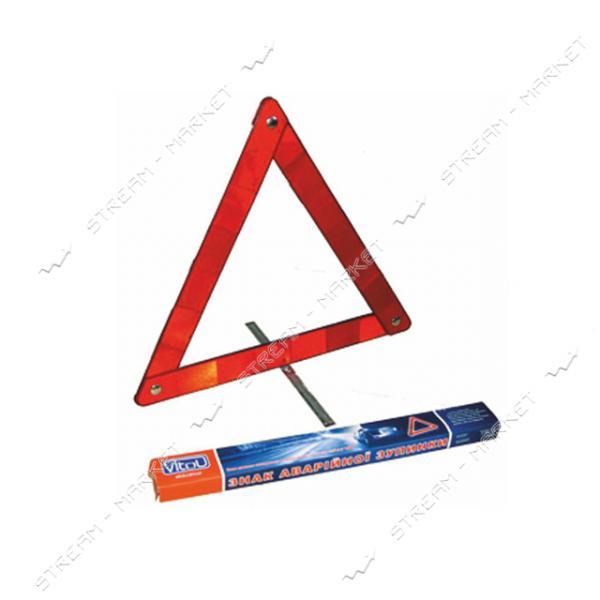 Знак аварийный ЗА 001 (CN 237012/109RT001) картонная упаковка