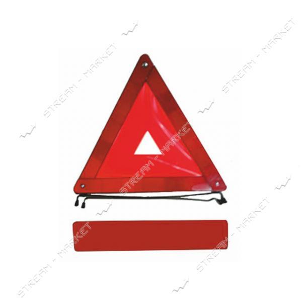 Знак аварийный ЗА 002 (VITOL CN 54001/109RT109)