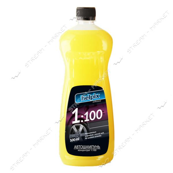 Автошампунь HELPIX 0636 концентрат 1:100 0.5л