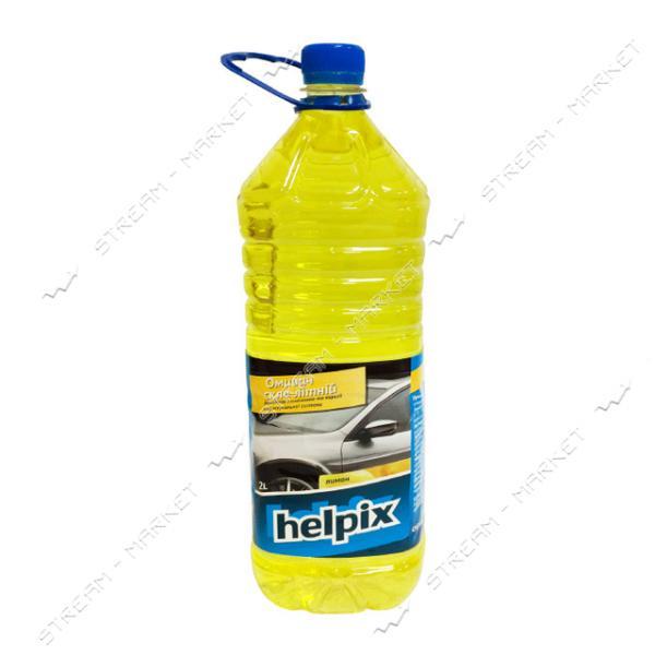 Омыватель для стекла летний HELPIX ЛИМОН 2л