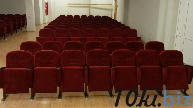 Кресло М1 ПОД  ЗАКАЗ в актовый зал школы, колледжа, кинотеатра, зрительный зал, Дом культуры полумягкие под заказ от белорусского производителя. Цена купить в Гродно - Стулья, кресла для кинозалов, театров, актовых залов