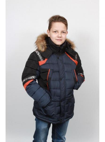 Куртка для мальчика 10517