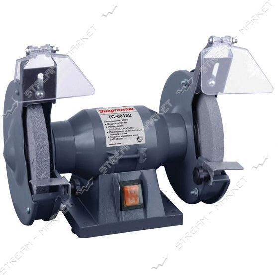 Энергомаш ТС60152 Точильный станок 230 Вт. 150 мм