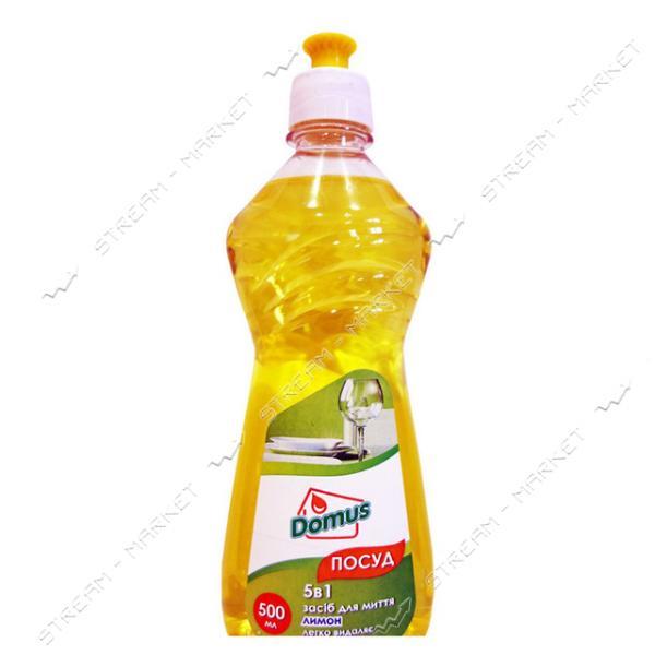 Средство для мытья посуды DOMUS 5 в 1 Лимон 500мл