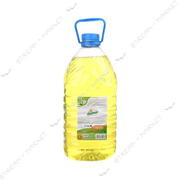 Средство для мытья посуды DOMUS 5в1 Лимон 5л