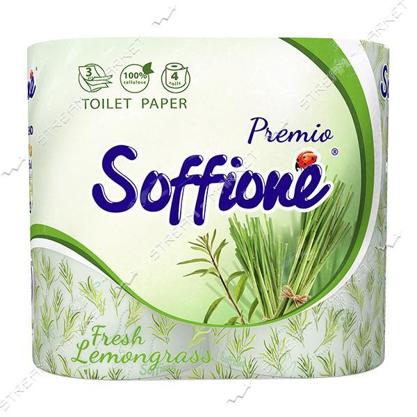 Туалетная бумага SOFFIONE Fresh Lemongrass 3 слоя Белая 4 шт