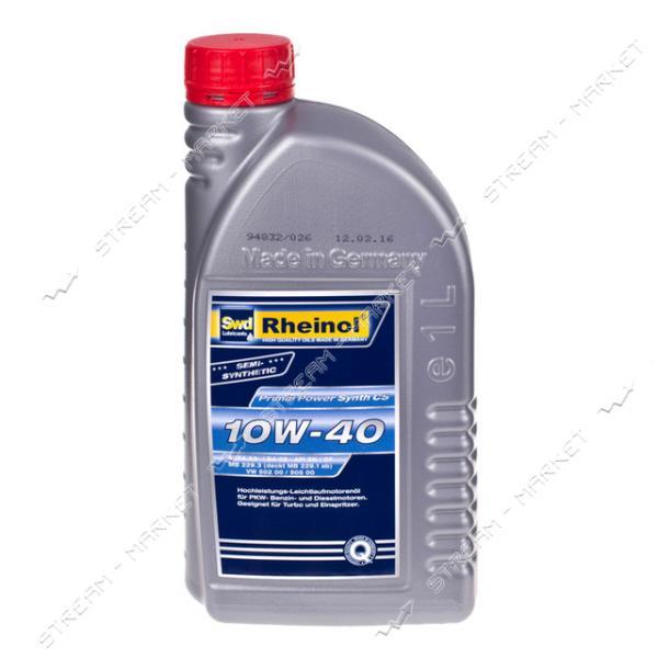 Моторное масло Rheinol Primol Power Synth CS 10W-40 1л