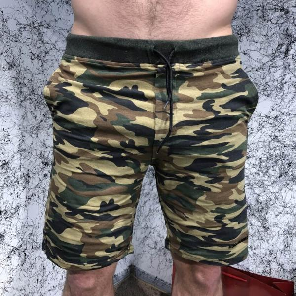 Dsquared2 Short Military Camo/Green
