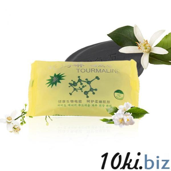 Турмалиновое мыло для профилактики и здоровья Tourmaline 50 гр. Средства по уходу за кожей тела, общее на Электронном рынке Украины