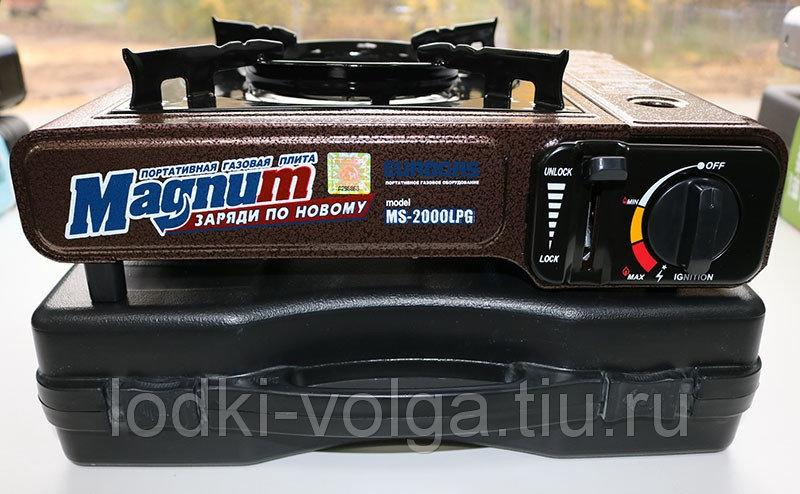 Плита газовая кейс Magnum-1+Lpg (с переходником)