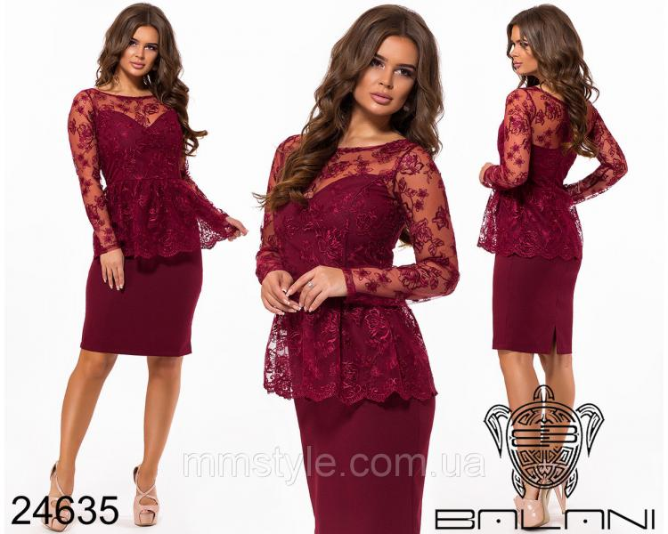 Вечернее платье - 24635