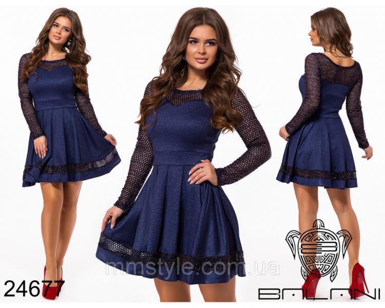 Вечернее платье - 24677
