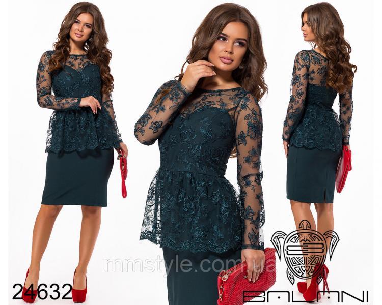 Вечернее платье - 24632