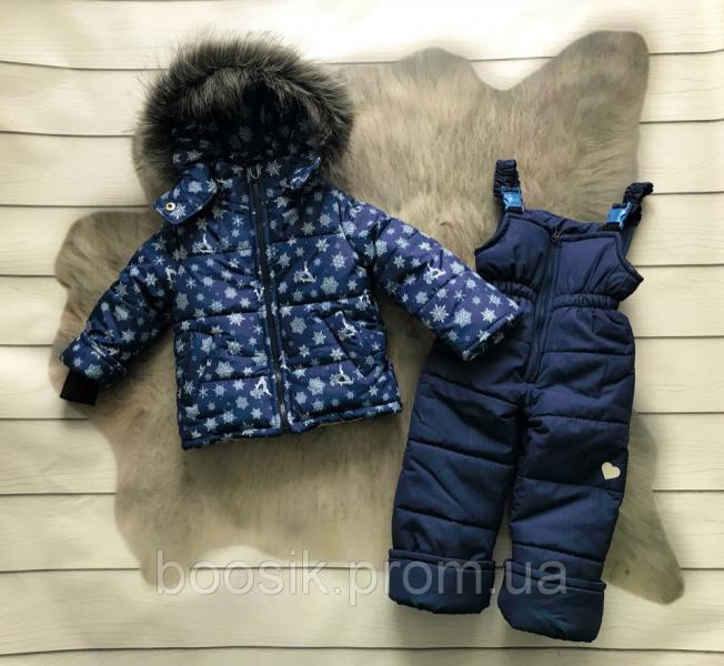 Зимний костюм р.86-104 (снежинка)