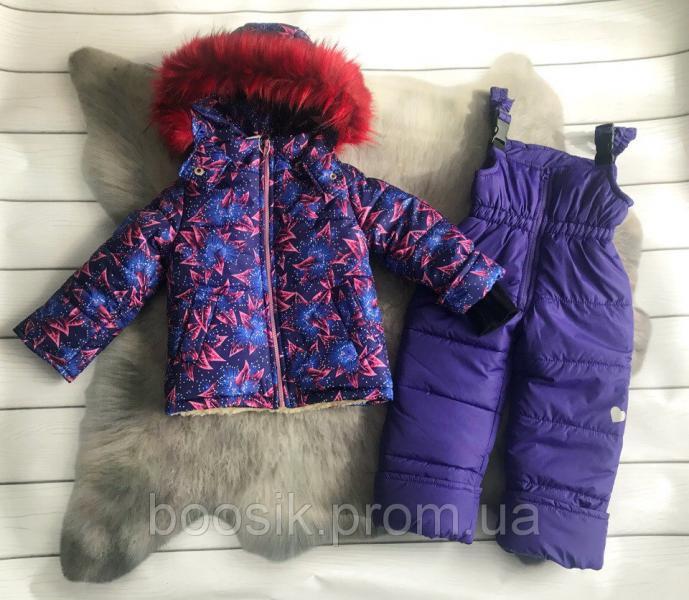 Зимний костюм р.86-104 (фиолетовая лилия)
