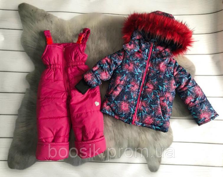 Зимний костюм р.86-104 (розовая лилия) 92-98