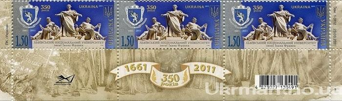 2011 № 1134 часть почтового листа Львовский университет