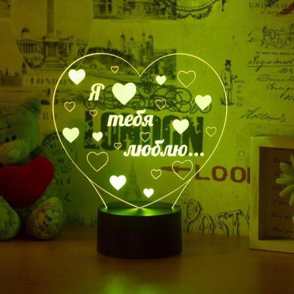 3D светильник Я тебя люблю