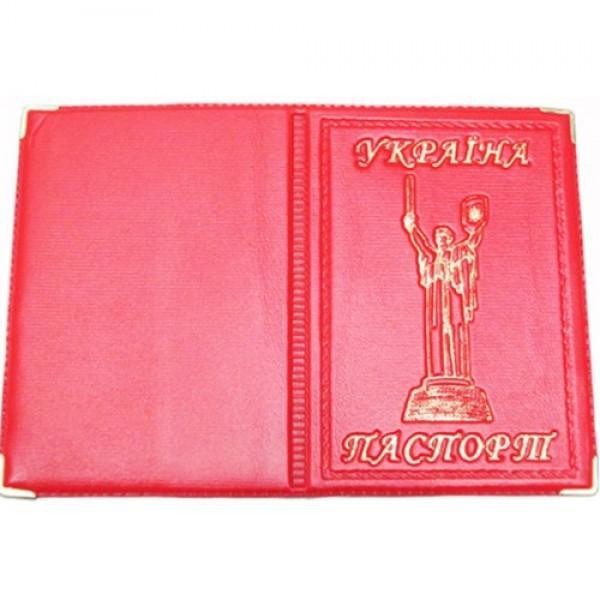 Обложка на паспорт Украина Родина-мать Артикул 8 №03