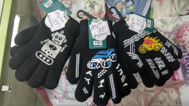 Перчатки мальчику от 4 до 9 лет