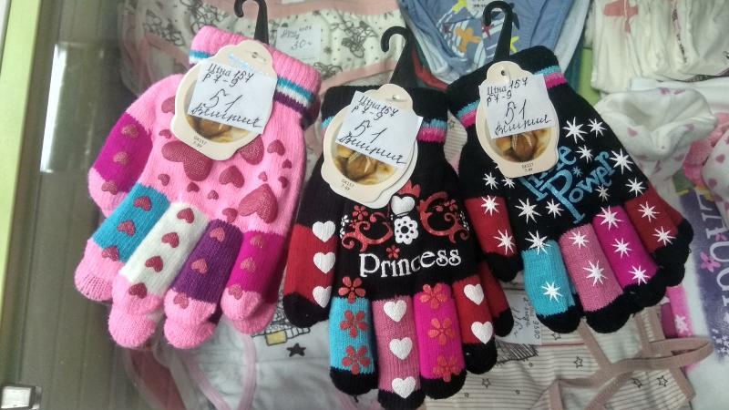 Перчатки для девочки от 4  до 9 лет