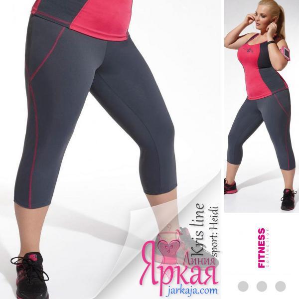 Леггинсы для фитнеса Kris Line™. Женские серый/розовый спортивные лосины. Спортивня женска одежда Польша