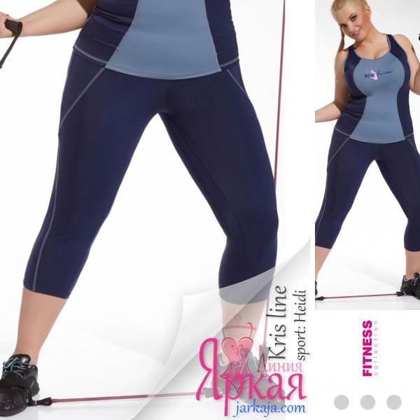 Леггинсы для фитнеса Kris Line™. Большой размер женские спортивные лосины. Одежда для спорта и йоги Польша Наличие размеров уточняйте