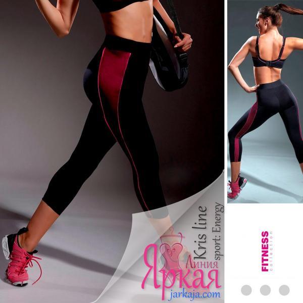 Леггинсы для фитнеса Kris Line™. Женские черно-розовые спортивные лосины. Спортивня женска одежда Польша